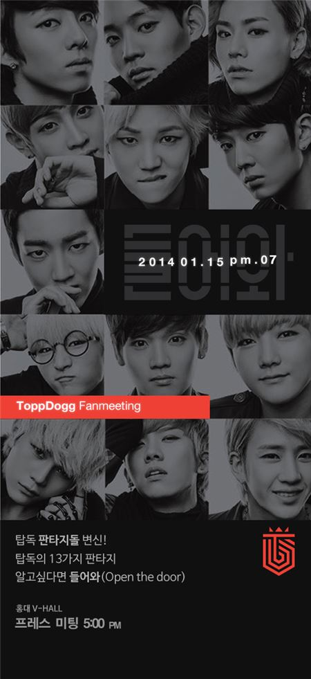 Topp Dogg Showcase and Fanmeeting