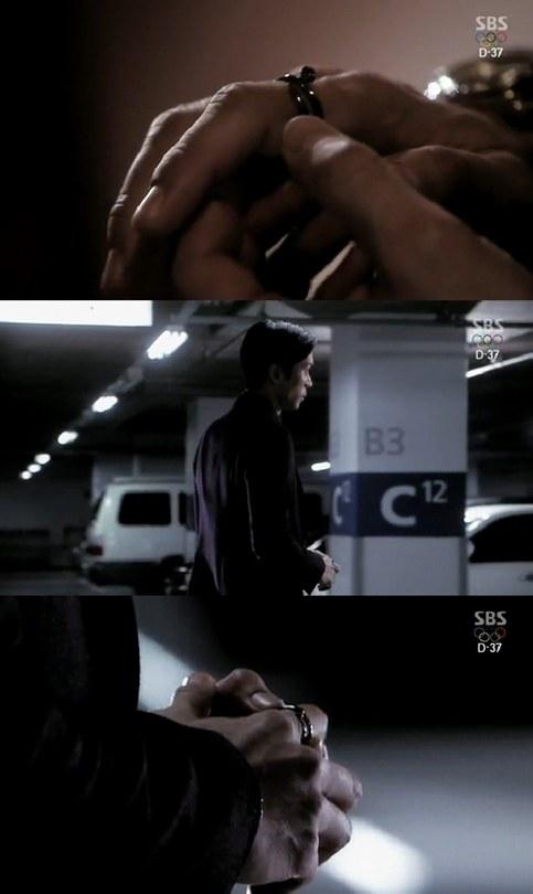 Man from the Stars - Jae Kyung's ring
