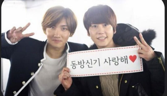 changmin and kyuhyun cover