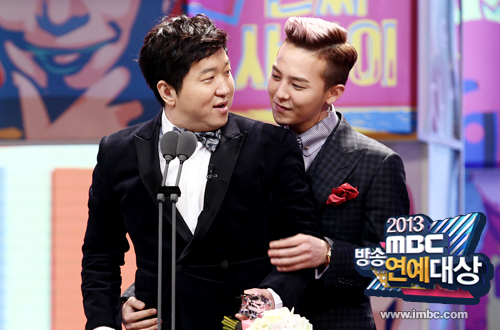 G-Dragon and Jung Hyung Don Break Up?