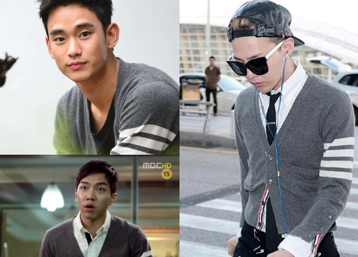 Kim Soo Hyun vs. G-Dragon vs. Lee Seung Gi: Who Styles the ...