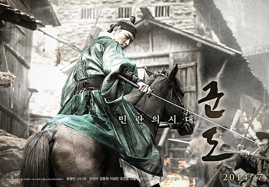 kangdongwon goondo 010314