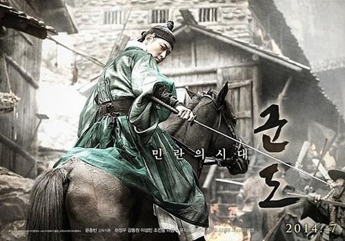 kangdongwon_kundo