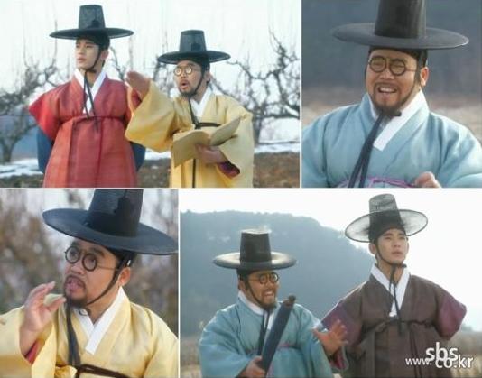 kim soo hyun man from the stars