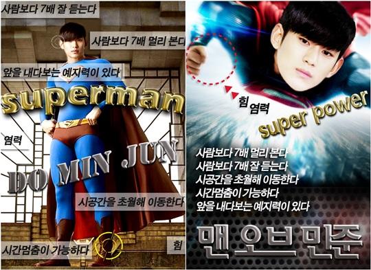 kim soo hyun superman man from the stars 1