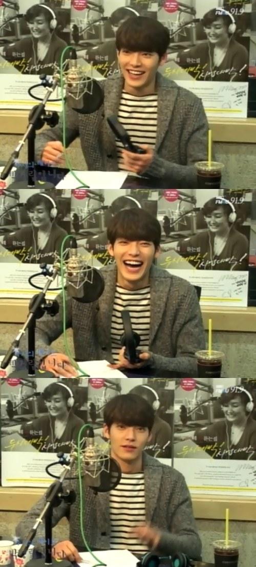 kimwoobin_radio