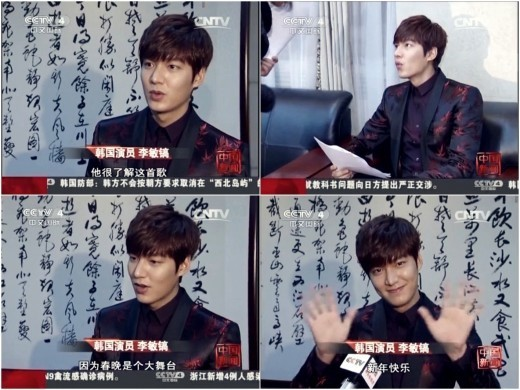lee min ho chinese tv 14