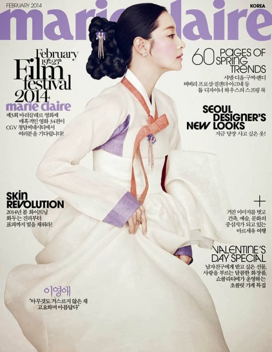 lee young ae 10