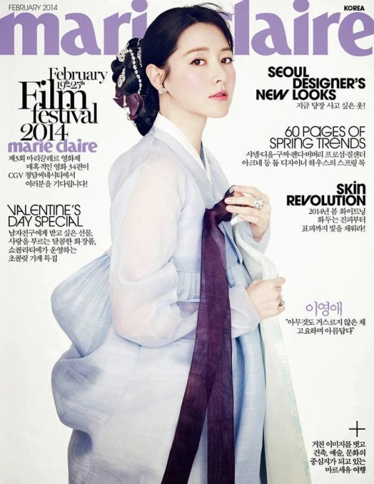 lee young ae 11
