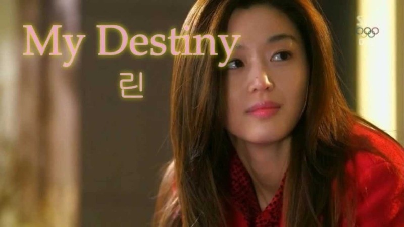 "Romantic MV for Lyn's Lovely Ballad ""My Destiny"" from ""Man from the Stars"" OST"
