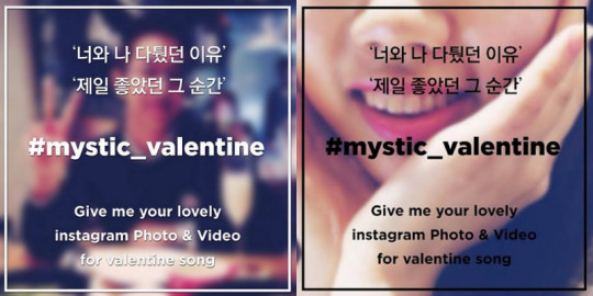 mystic89 valentines day event