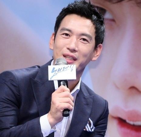 Park Jung Chul