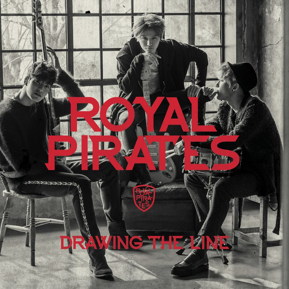 royalpirates