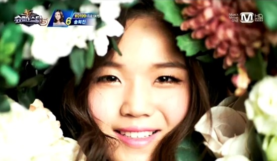 song hee jin
