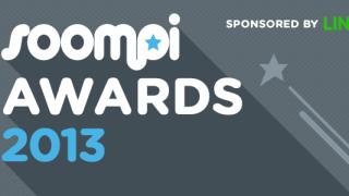 soompi awards 2013