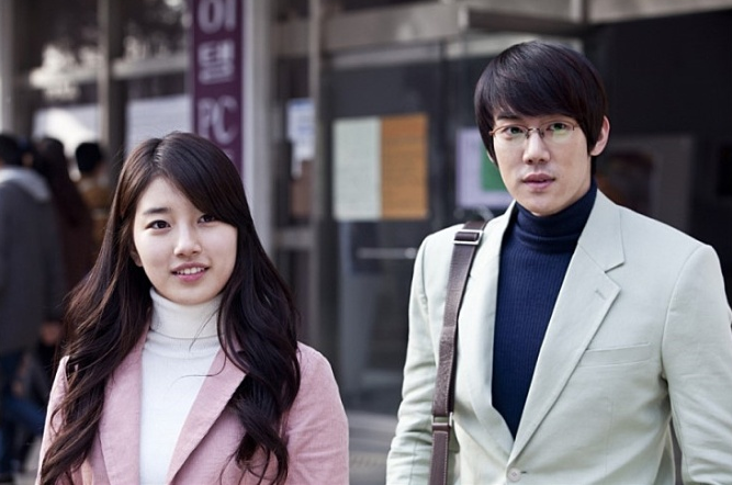 suzy yoo yeon seok