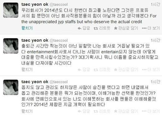 taecyeon tweets 010414