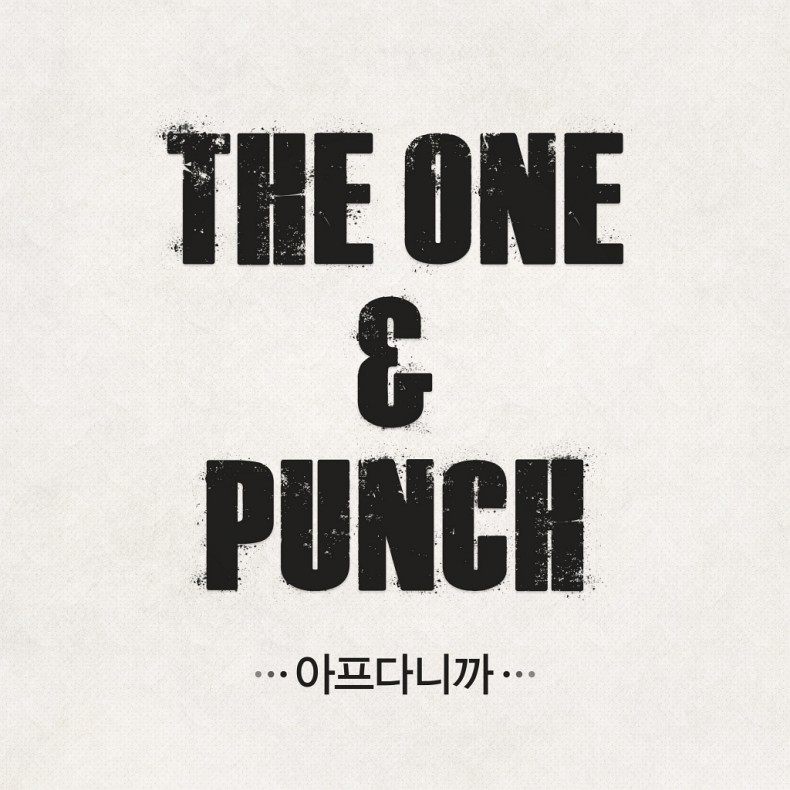 the one and punch