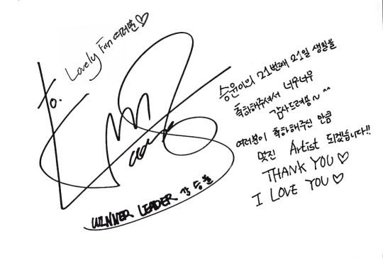 winner kang seung yoon handwritten letter