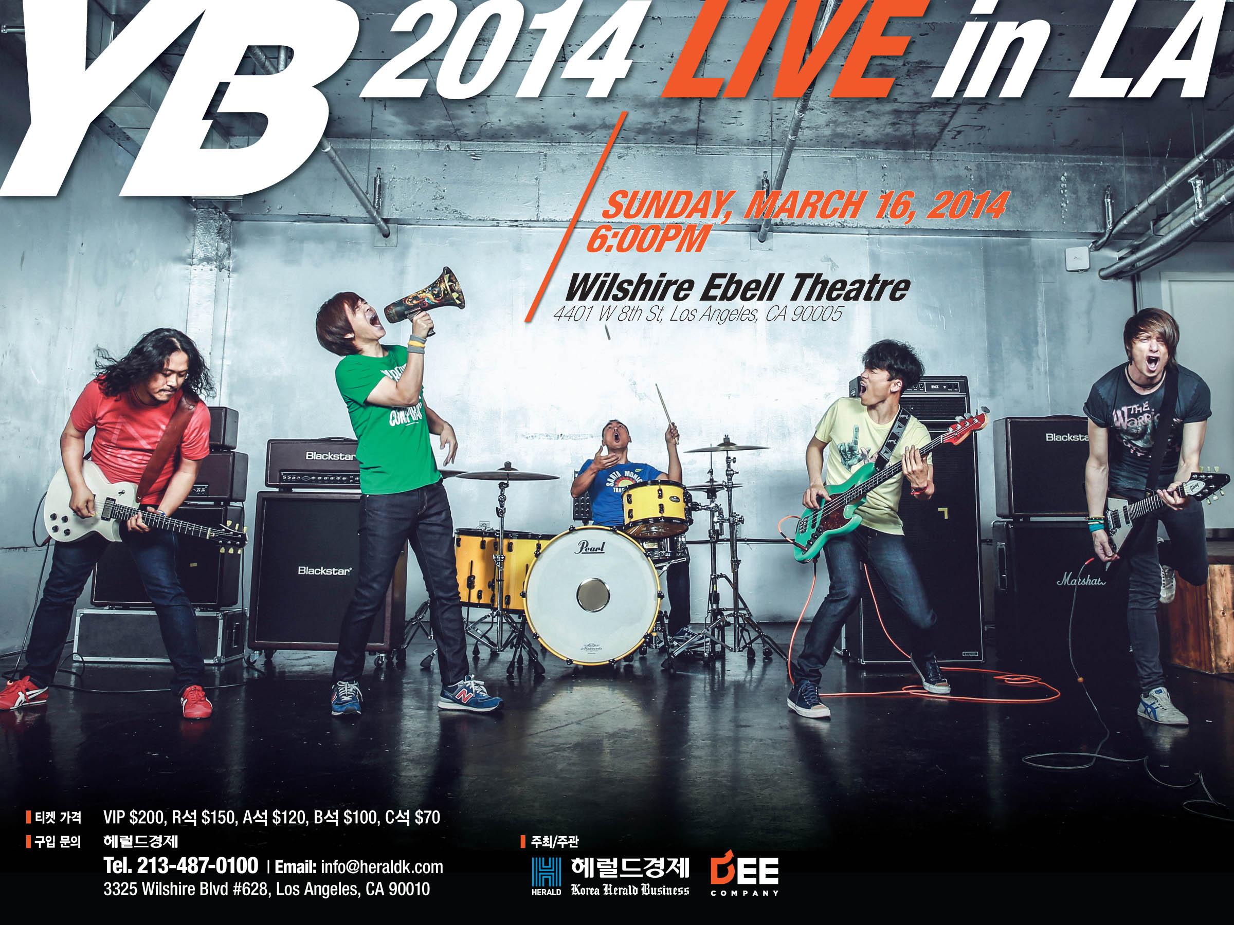 YB Band