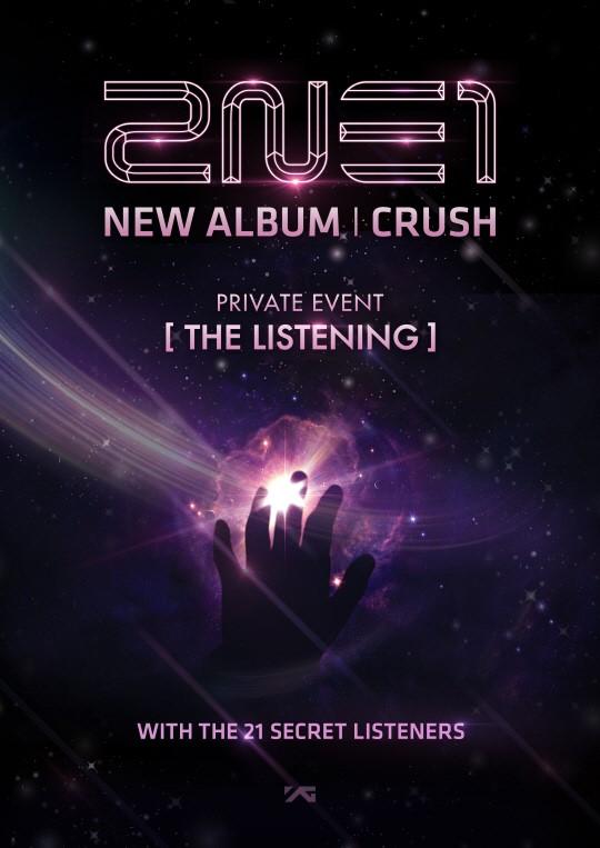 "2NE1 ""The Listening"""