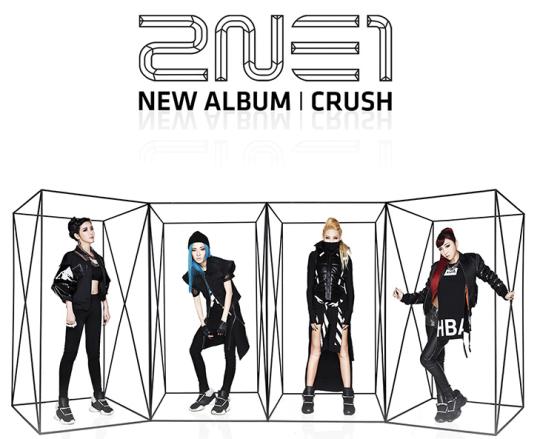 2ne1 crush image