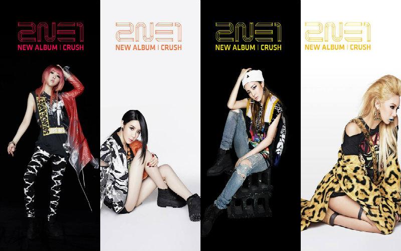 2ne1 crush images soompi