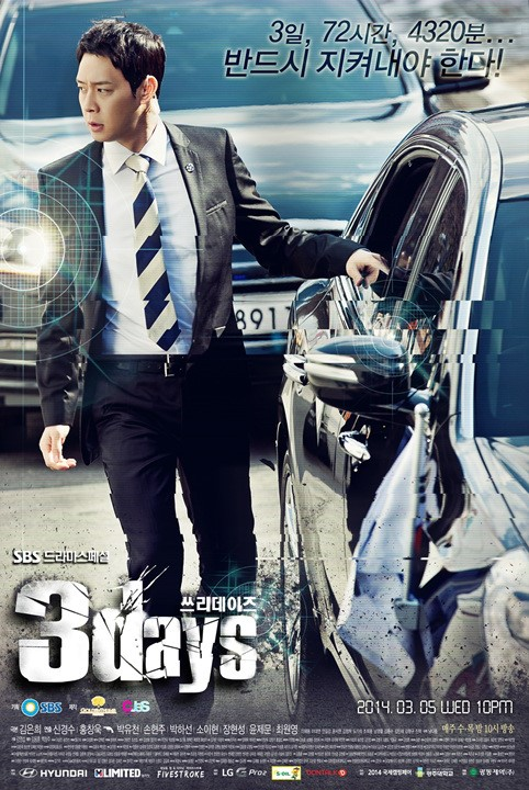 3days poster 3