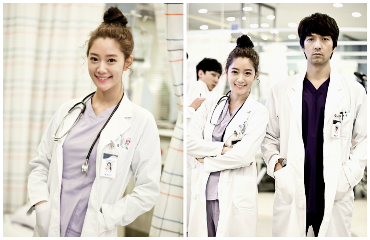 Emergency Couple BTS Clara and Lee Pil Mo