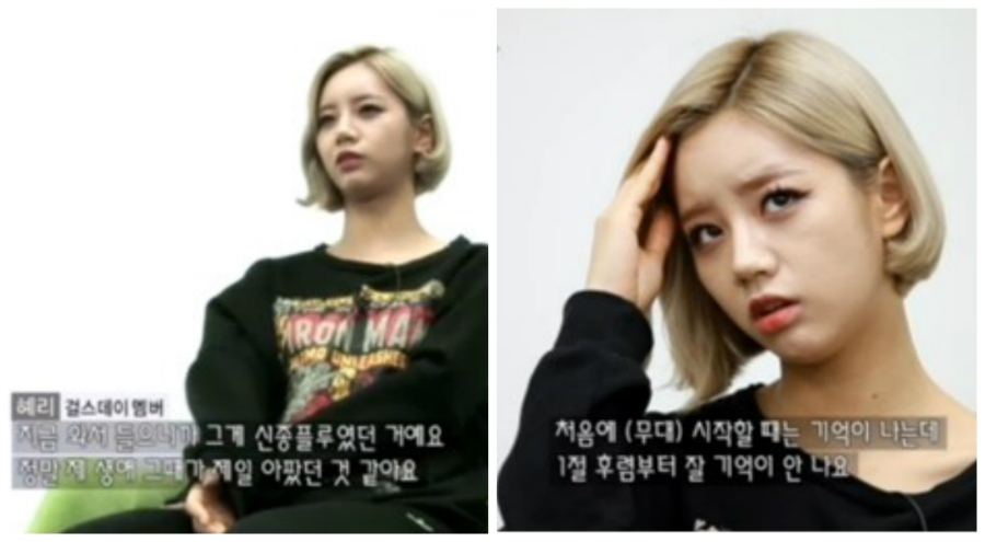 Girl's Day Hyeri Talks about Fainting 2
