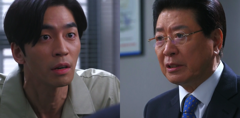 Jae Kyung and Dad