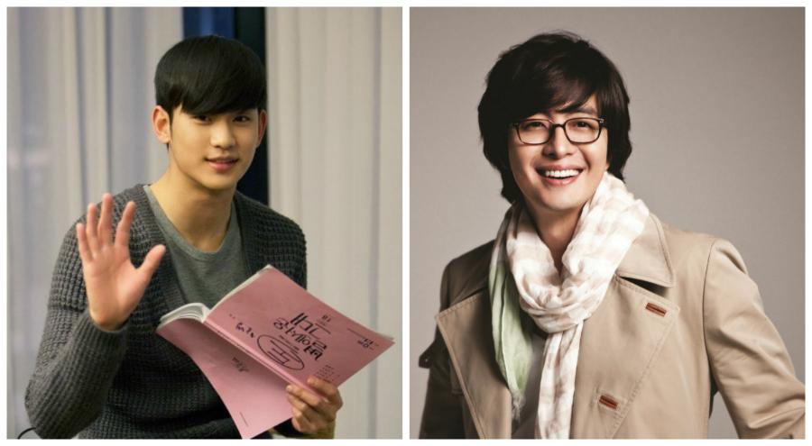 Kim Soo Hyun and Bae Yong Joon