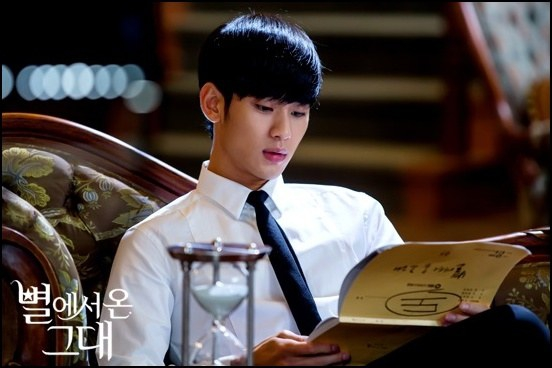 Kim Soo Hyun Featured Image