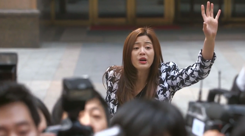 Media Ignore Song Yi