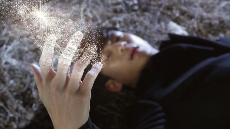 Min Joon Disappearing