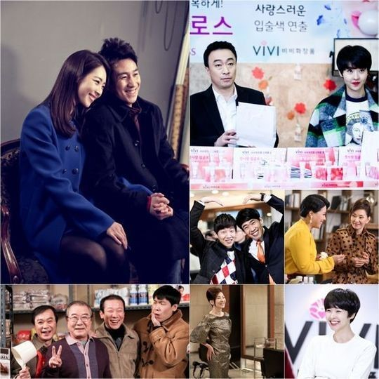 """Miss Korea"" Final Filming Session"