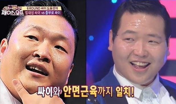 PSY's doppleganger featured image