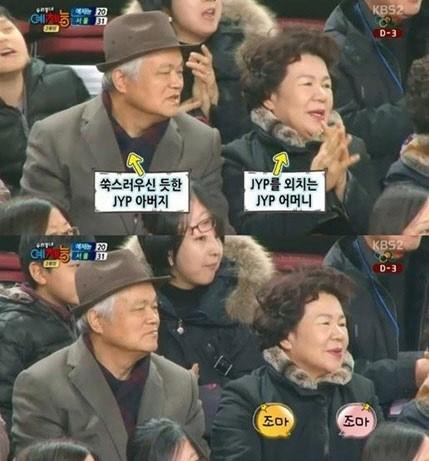 Park Jin Young Parents