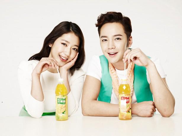 Park Shin Hye and Jang Geun Suk featured