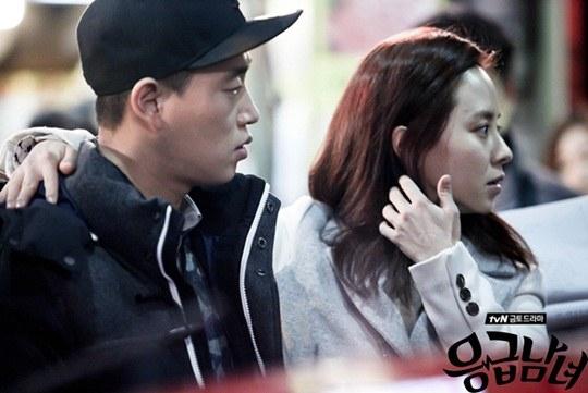 Song Ji Hyo and Gary on Emergency Couple