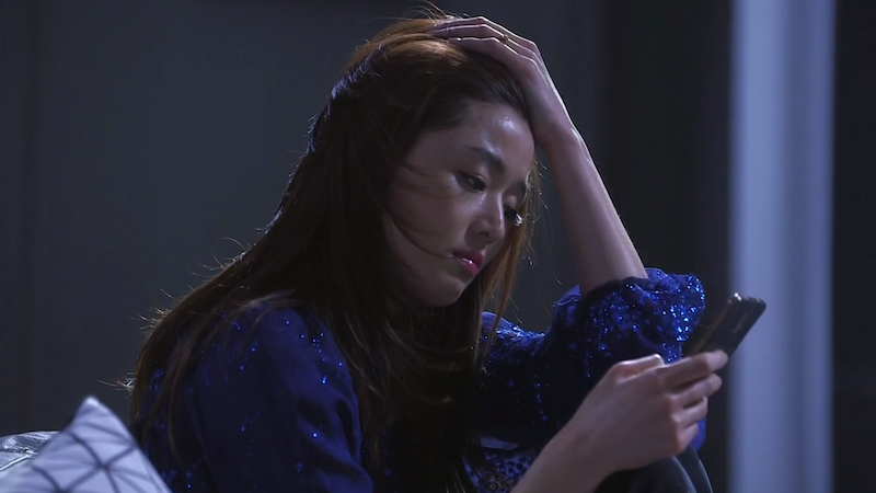 Song Yi Missing