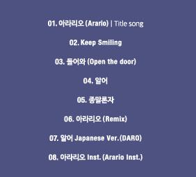 ToppDogg ARARIO Tracklist