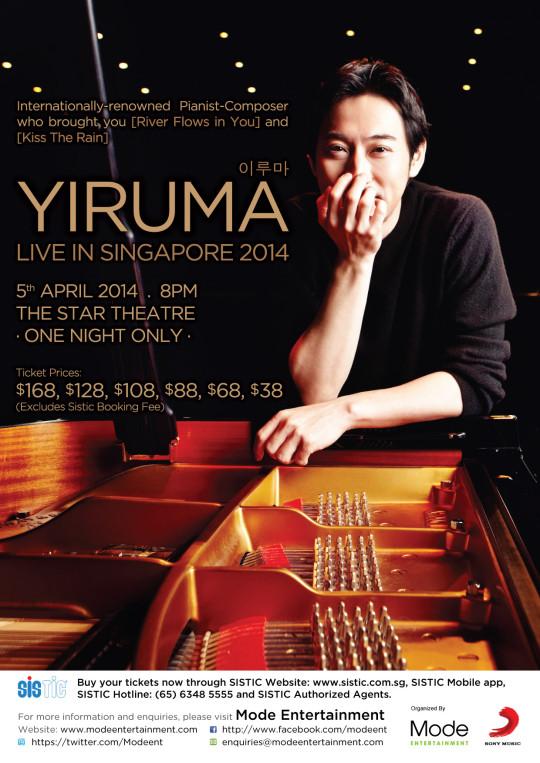 Yiruma Event Poster Rev7