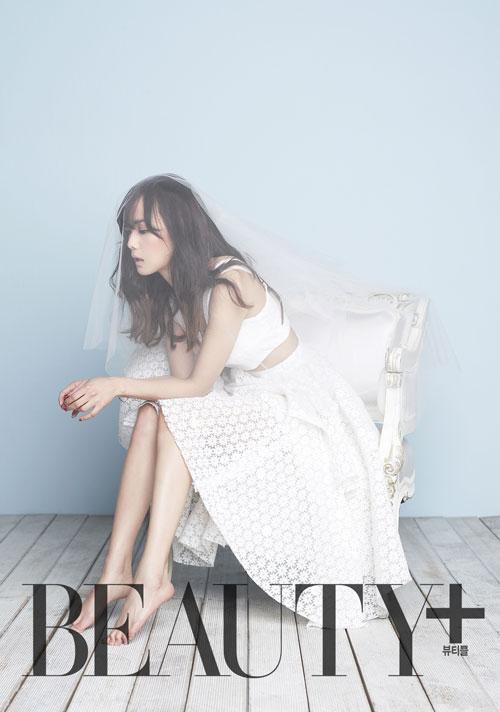 Yoon Seung Ah 3