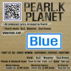 under the radar pearl:k blue