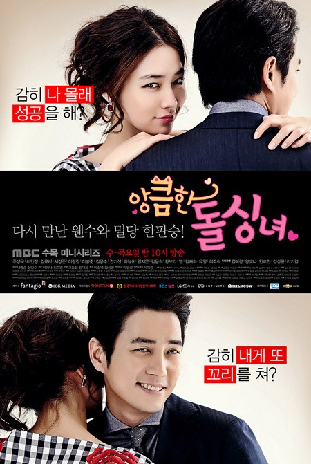 csw_poster3