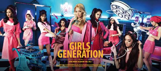 girls' generation mr mr iimage all