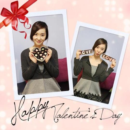 ha soo yeon valentines