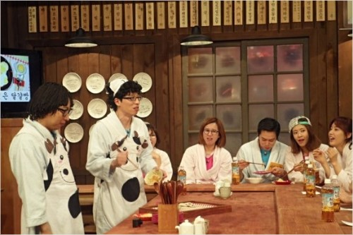happy together 3 p