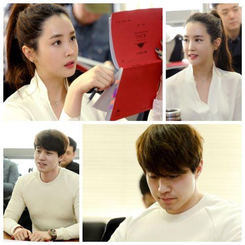 hotel king script reading lee da hae lee dong wook 1